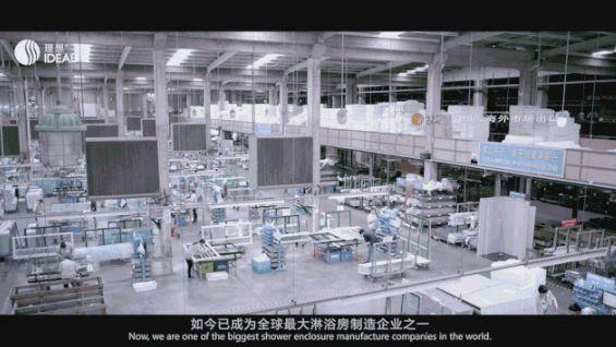 理想卫浴:垄断欧洲90%淋浴房快装技术,产品远销全球40多个国家螺尖丝锥